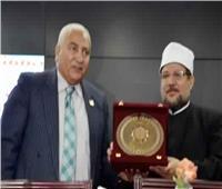 جامعة السادات تكرم وزير الأوقاف لجهوده في نشر الفكر الوسطي المستنير