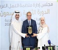 «المطيري» يكرم «سعفان» و11 عضواً بمجلس الإدارة بمنحهم درع منظمة العمل العربية