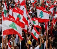 اشتباكات في محيط البرلمان اللبناني خلال مسيرات احتجاجية