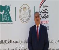 رئيس التنمية بـ«مصر الخير» يكشف تفاصيل مشروع تطوير ٣ قرى بسوهاج