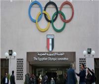 غدا.. الأولمبية تنظم المؤتمر العربي للرياضة والقانون بالجامعة العربية