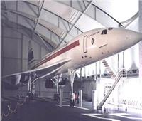 51 عامًا على خروج «كونكورد» للنور.. قصة الطائرة «الأسرع من الصوت»