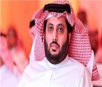 استقالة تركي آل الشيخ من الرئاسة الشرفية لـ«الأهلي»