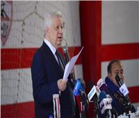 مرتضى منصور يوجه رسالة لجماهير الترجي التونسي