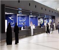 """(الصحة) الكويتية: الاجراءات الوقائية بحق القادمين من مصر و9 دول أخرى """"مؤقتة"""""""