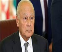 أبو الغيط يشكر الإمارات على مساهمتها في تحديث القاعة الكبرى بجامعة الدول العربية