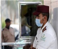 مسؤول سعودي: مهلة 48 ساعة لاعتراف المواطنين القادمين من إيران