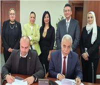 «اتحاد بنوك مصر» يدعم تمكين وتشغيل المرأة في إطار مبادرة تطوير العشوائيات