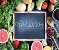 متى يكون البوتاسيوم مضر؟.. وهذه فوائده