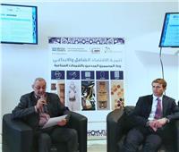 مركز تحديث الصناعة ينظم مؤتمراً ختامياً لتطوير الحرف التراثية