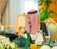 الوزاري السعودي يستعرض إجراءات مواجهة «كورونا»