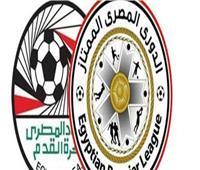 تأجيل مباريات الدوري بسبب «منخفض التنين»