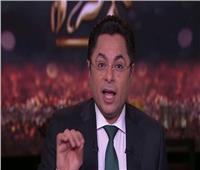 خالد أبو بكر: المصريون صمدوا أمام الطقس السيء