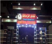 بسبب كورونا.. مرتضى منصور يقرر إغلاق نادي الزمالك لمدة أسبوع
