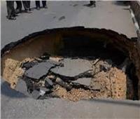 هبوط أرضي في الكيلو ٦١ طريق «القاهرة - السويس»
