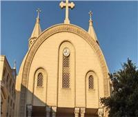 الكنيسة الكاثوليكية توقف الدراسة بـ«كلية اللاهوت» في السكاكيني
