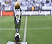 الكاف يعلن ملعبي نهائي دوري الأبطال والكونفيدرالية