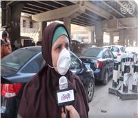 فيديو  مواطنون يواجهون «كورونا» بـ«اللب»