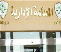 نظر طعون طلاب كفر الشيخ على قرار إلغاء امتحاناتهم.. 7 إبريل