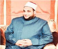 الأوقاف تحيل الشيخ أحمد تركي إلى النيابة بسبب سفره للخارج