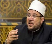 وزير الأوقاف للمطالبين بغلق المساجد: لن تموت نفس حتى تستوفي أجلها
