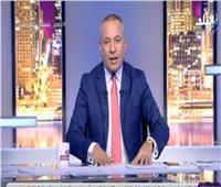 فيديو  أحمد موسى: الإخوان وأعوانهم أخطر على المصريين من «كورونا»