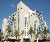 الإمارات تعلق دخول حاملي الإقامة السارية المتواجدين خارجها