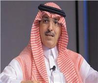 السعودية تقر خفضاً في ميزانية 2020 بنسبة 5%