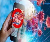 إعلام «الشائعات» يستغل كورونا للحرب ضد مصر.. وخبراء: صحف كبرى «ألعوبة» في يد الإخوان