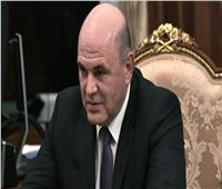 رئيس الوزراء الروسي يعلن قيام العلماء الروس بتطوير 6 أدوية ضد كورونا