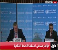 الصحة العالمية تشيد بالسعودية في مواجهة كورونا.. وتحذر إيران