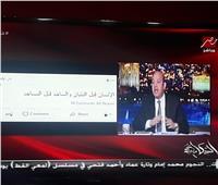 عمرو أديب يطالب بإصدار قرار بمنع الصلاة بالمساجد أسوة بالسعودية
