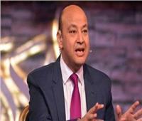 عمرو أديب: محدش فاهم حاجة