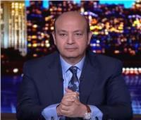 بالفيديو..عمرو أديب: هذا هو الحل الوحيد في العالم كله لمواجهة كورونا!