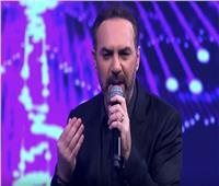 شاهد| وائل جسار يشعل «سهرانين» بأغنية «بتوحشيني»