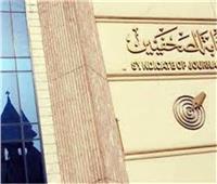 ضياء رشوان: أقساط الصحفيين للإسكان الاجتماعي مؤجلة 6 شهور