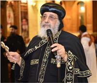 البابا تواضروس: يوجه رسالة للمسيحيين حول العالم بسبب «كورونا»