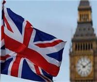 فيديو| سعر فائدة غير مسبوق في بريطانيا اليوم بسبب كورونا