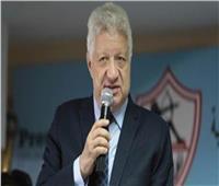 فيديو| مرتضى منصور يرد على أنباء تخفيض عقود لاعبي الزمالك