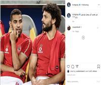 حسام غالي: «مش عاجبني اللي بيحصل مع مؤمن زكريا»