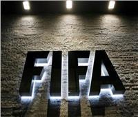لإنقاذ الموسم الكروي.. «فيفا» يدرس تخفيض رواتب اللاعبين
