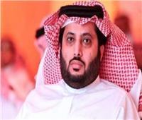 تركي آل الشيخ: أتمنى عدم الزج باسمي في أي حوار