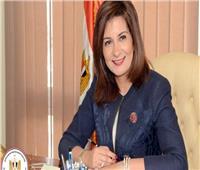 وزيرة الهجرة تكشف قصة 95 مصريًا حاصرتهم كورونا بالمالديف