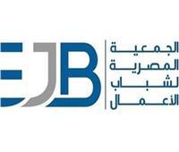 «شباب الأعمال» تطلق ميثاق شرف «معا» لدعم الاقتصاد المصري
