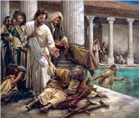 تعرف على قصة «أحد المخلع».. الأحد الخامس من الصوم الكبير
