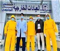 أطباء مستشفي بدر بجامعة حلوان: خليك في البيت