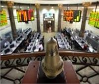 البورصة المصرية تواصل تراجعها بمنتصف تعاملات جلسة الاثنين