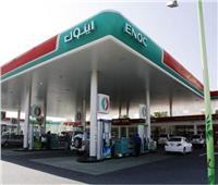 الإمارات تخفض أسعار البنزين اعتباراً من أول ابريل