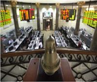 البورصة المصرية تختتم بتراجع المؤشرات وتخسر في رأس المال السوقي