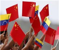 الصين تعارض بشدة العقوبات الأحادية ومحاولات انتهاك سيادة فنزويلا